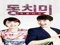 Dongchimi Episode 289 Raw | Dramacool | Korean drama movies, Dramas