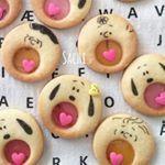 "1,896 Likes, 82 Comments - Sachi (@sachi.ina) on Instagram: ""¨̮♡︎ おはようございます☀︎ ⁑ バレンタイン試作品① #ガチャガチャクッキー 振ると音が鳴るよ♪ ⁑ 飴を作るのがむずい💦 ⁑ 本番は違うキャラにする予定₍˄·͈༝·͈˄₎◞︎̑̑ෆ⃛…"""