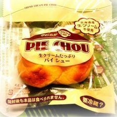 New Pie Chou Bread Squishy Bread Squishy, Snack Recipes, Snacks, Daiso, Kawaii, Buns, Chips, Pie, Crafts