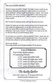Quilt Pattern Labyrinth Walk Instruction by UnBiasedFabrics ... : free labyrinth quilt pattern - Adamdwight.com