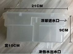 water cooler parts transparent box not including floating ball water dispenser parts