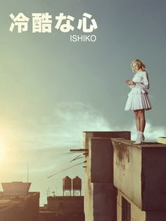 poster-Vertical-white
