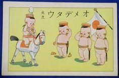 1930's Japanese Kewpie Playing War /  vintage antique japan flag army cartoon card / vintage antique old card japan military