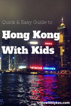 Quick & Easy Guide to Hong Kong With Kids | Trips With Tykes