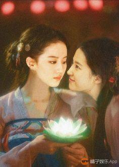 Xuýt xoa nhan sắc của Thần tiên tỉ tỉ Lưu Diệc Phi trong bộ ảnh photoshop - Ảnh 2.