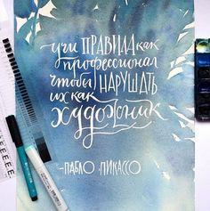 Найдено в Google. Источник: scandinaviaclub.ru.