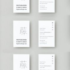 Business Card Japan, Business Cards And Flyers, Business Branding, Business Card Logo, Business Card Design, Name Card Design, Word Design, Bussiness Card, Minimalist Business Cards