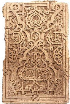 Decoracion de medina azahara 25 ataurique pinterest - Medina azahara decoracion ...