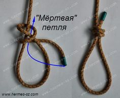Simple and secure rope knots for wss camping hammock 3 Simple and secure rope kn.Simple and secure rope knots for wss camping hammock 3 Simple and secure rope kn. Survival Knots, Survival Skills, Sailing Knots, Knots Guide, Rope Knots, Diy Clothes Videos, Jewelry Knots, The Knot, Fishing Knots