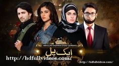 Watch Online Aik Pal Episode 7Promo HUM TV Drama December 29, 2014 latest Episodes of Pakistani Drama serial only on HUM TV at best and high quality strea
