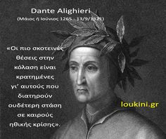 Dante Alighieri's Divine Comedy endures as one of the essential books of mankind. Why is Dante still relevant? Because all life burns in the pages of the Divine Comedy, argues Ian Thomson Dante Alighieri, True Lies, Arts And Entertainment, Literature, Comedy, Books, People, Movie Posters, Life