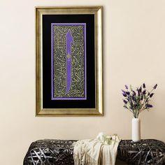 Arabic Writing Calligraphy Art #islamicart #wallart #alif #calligraphy #arabicart #islamicgift
