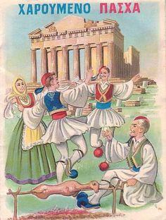 Greek Icons, Orthodox Easter, Greek Easter, Greek Culture, Greek Art, Vintage Easter, Vintage Cards, Travel Posters, Happy Easter
