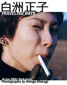 中谷美紀/若木信吾 写真集『白洲正子 TRAVELING DAYS』