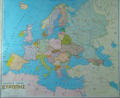 Ευρώπης Πολιτικός πλαστ/μένος, Κατάλογος Προϊόντων Β.Γ.Δ. ΛΟΥΚΟΠΟΥΛΟΣ Ο.Ε.