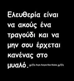 Greek quotes Religion Quotes, Wisdom Quotes, Life Quotes, Famous Quotes, Best Quotes, Greek Quotes, Food For Thought, Meant To Be, Notes