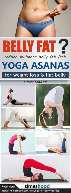 Easy Yoga Workout - Easy Yoga Workout - Diet Xtreme Fat Loss - How to lose belly fat? 10 Yoga pose for beginner weight loss and flat belly. These are the best yoga workout for fast weight loss from belly. Simple and easy Yoga Poses For A Flatter Belly. Yoga Beginners, Stubborn Belly Fat, Reduce Belly Fat, Lose Belly Fat, Lose Fat, Belly Fat Loss, Yoga For Weight Loss, Fast Weight Loss, Fat Fast