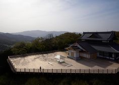 kou-an glass tea house - Recherche Google