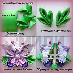 Одноклассники / could be a butterfly also..very nice:)