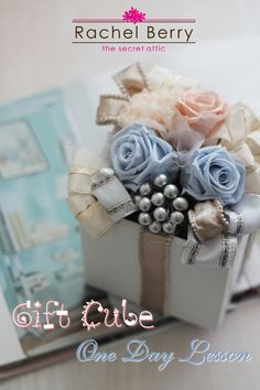 Gift Cube ワンデ―レッスン☆ |Rachel Berry the Secret Attic