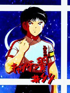 Captain Tsubasa, Oliver E Benji, Boruto, Star Wars, The New Wave, Old Anime, Kuroko, Cartoon Network, Toms