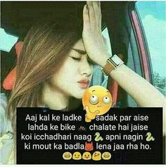 Whatsapp DP For Girls Collection 2 Attitude Quotes For Girls, Crazy Girl Quotes, Funny Girl Quotes, Girly Quotes, Jokes Quotes, Life Quotes, Qoutes, Crazy Girls, Hindi Quotes