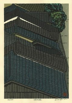 Houses of Kiyamachi. Japanese Illustration, Illustration Art, Art Occidental, Japanese Woodcut, Art Japonais, Japanese Aesthetic, Japanese Painting, Japanese Prints, Japan Art
