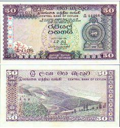 Sri Lankan Rupee | 50 rupees 5 rupees