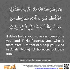 """When we transfer our hopes from our limited selves to Allah, The Most High, even the most difficult tasks can become very possible and very easy. Whenever a negative thought comes to mind, immediately tell it – """"It's okay, I can do it with the help of Allah"""". And suddenly, you'll start feeling more confident and optimistic!"""