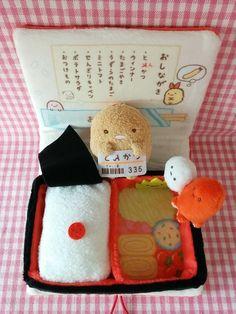 LOFT collaboration SUMIKKO GURASHI BENTO(lunch box) Picture book Plush with Tonkatsu
