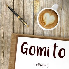 Parola del giorno / Word of the day: Gomito (elbow). Il bimbo si è fatto male al gomito cadendo dalla bicicletta. = The child hurt his elbow by falling off his bike. Learn more about this word and see example phrases by visiting our website! #italian #italiano #italianlanguage #italianlessons Italian Grammar, Italian Vocabulary, Italian Phrases, Italian Words, Italian Quotes, Italian Language, Italian Side, English Language, Italian Lessons