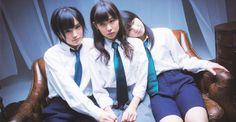 Watanabe Miyuki & Watanabe Miyuki & Yokoyama Yui