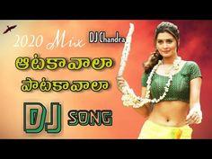 Atakavala Pataa kavala Dj Song   Annayya movi songs   Chiranjeevi, Simran item dj Songs   DJ Chandra