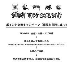 STUSSY TRIBE EXCLUSIVE : STUSSY JAPAN OFFICIAL SITE