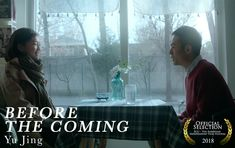 BEFORE THE COMING by Yu Jing ||| China ||| Non-European Dramatic Short