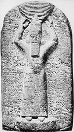 Babylone — Wikipédia