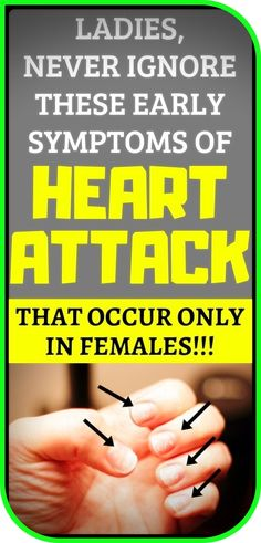 Home Medicine, Natural Medicine, Healthy Lifestyle Tips, Healthy Tips, Heart Attack Symptoms, Heart Symptoms, Muscle Nutrition, Stomach Ulcers, Health Magazine