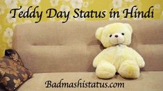 Teddy Day Pic, Happy Teddy Bear Day, Teddy Day Images, Big Teddy Bear, Bear Images, Status Hindi, Valentine Special, Valentines, Teddy Bear Quotes