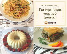 Rice Recipes, No Cook Meals, Muffin, Pie, Breakfast, Desserts, Cooking Food, Greek, Lenten Season