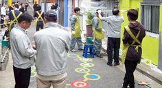 주민들의 관심과 참여를 통한 환경개선