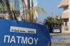 la vita e bella # Patmou (street name) Street Names, Crete, Anna