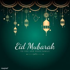Let Eid, strengthens the bond of love, brotherhood and forgiveness. Eid Mubarak to all of you! Carte Eid Mubarak, Eid Mubarak Wishes, Happy Eid Mubarak, Ramadan Mubarak, Images Eid Mubarak, Eid Mubarak Quotes, Eid Quotes, Eid Images, Arabic Quotes