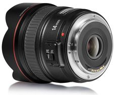 There will soon be a new option for people looking for an affordable ultra-wide-angle lens. Yongnuo is reportedly set to launch a 14mm f/2.8 lens with auto