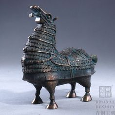 Chinese bronze sculpture of Mongolia horse