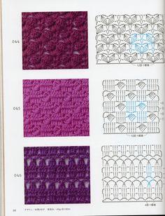 """Album «Crochet: técnica y el patrón NV 70142 2012"""" / 123 patrón gancho. Debate sobre LiveInternet - Servicio rusos Diarios Online"""