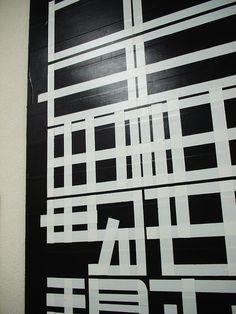 Shuetsu Sato typography made with black tape