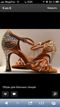 Really nicely embellished dance shoes. These look fabulous.