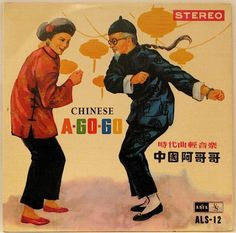 Chinoise A Go-Go #album #cover
