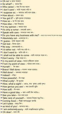 english to hindi words pdf free download
