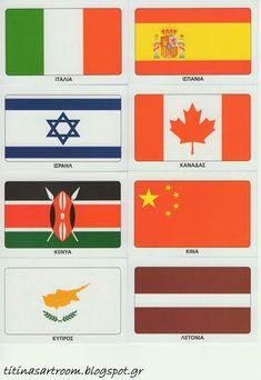 σημαίες+3+001+-+Αντίγραφο.jpg (1101×1600)